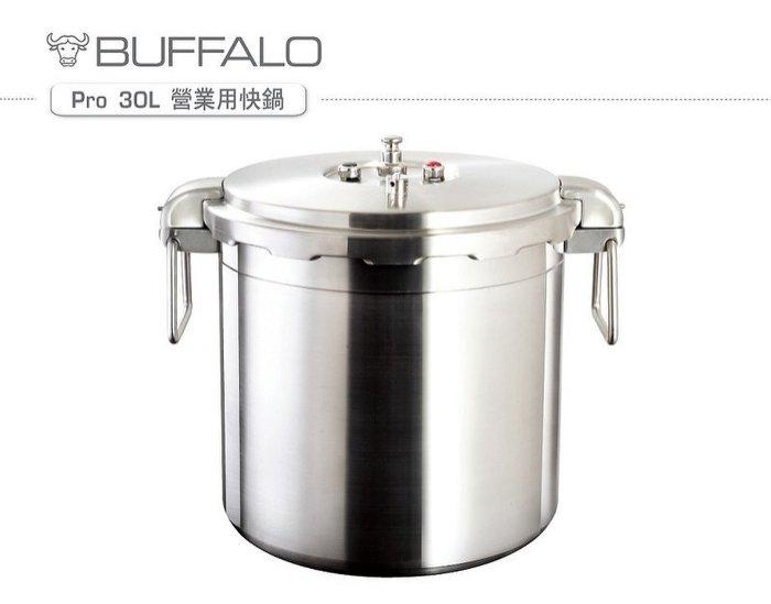 牛頭全鋼快鍋 30L