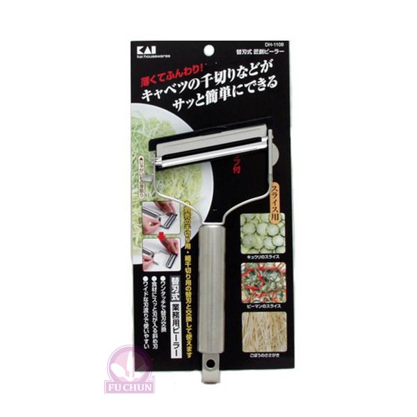 日本貝印*DH-1108 日本巨創瓜刨 (不附刀片)