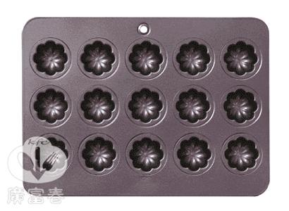 小花蛋糕模15連(矽利康不沾)365*265*27mm